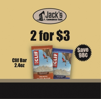 JCS 2020-08 4.5wobbler clifBar